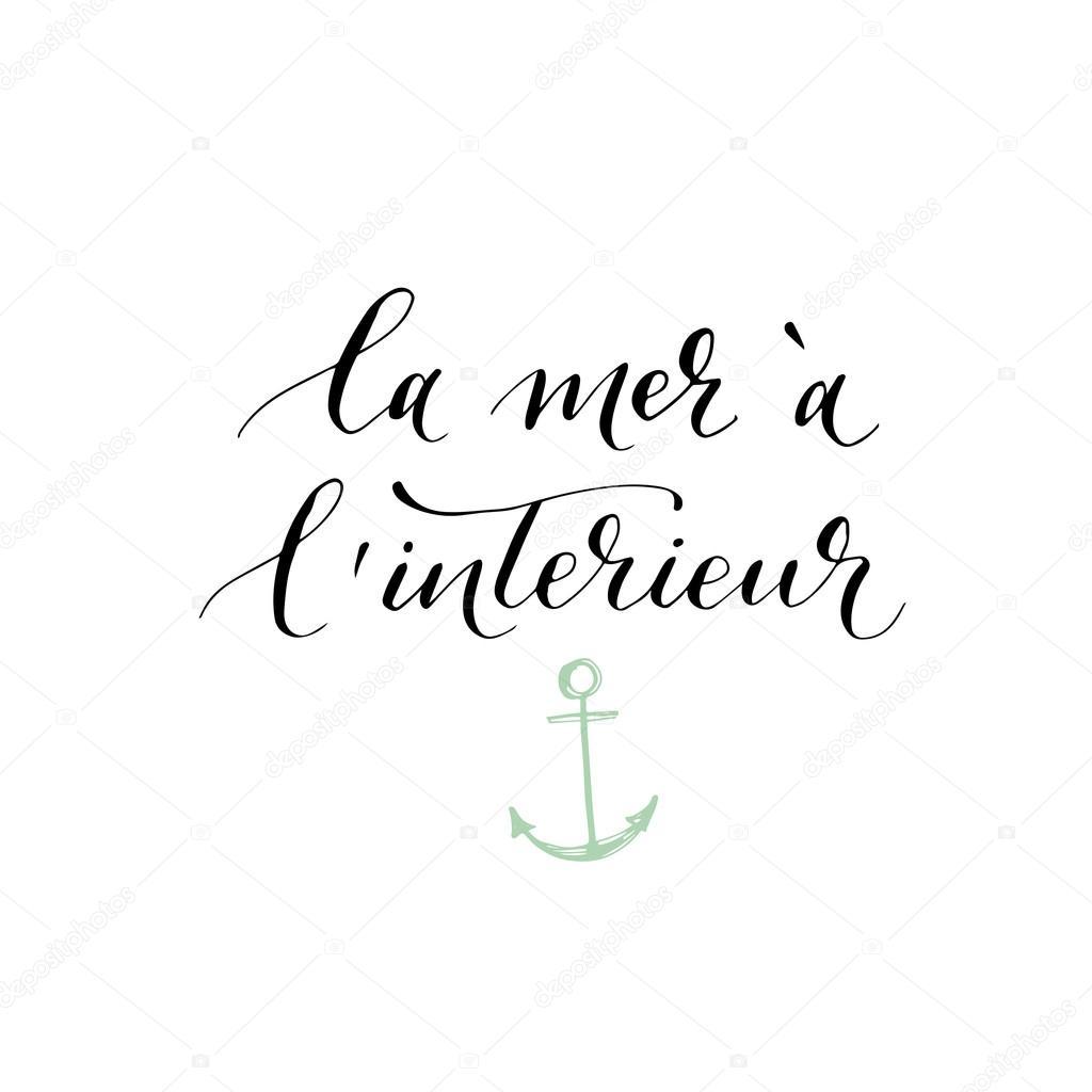 Imágenes Frases En Frances El Mar Dentro De La Frase En