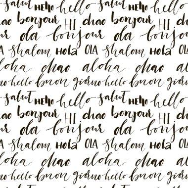Ink illustration. Hand drawn words: