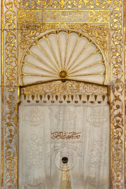 Exquisite golden fountain in the courtyard of Khan's Palace