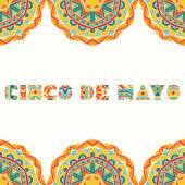 Cinco de Mayo Karte mit heller mexikanischer Grenze