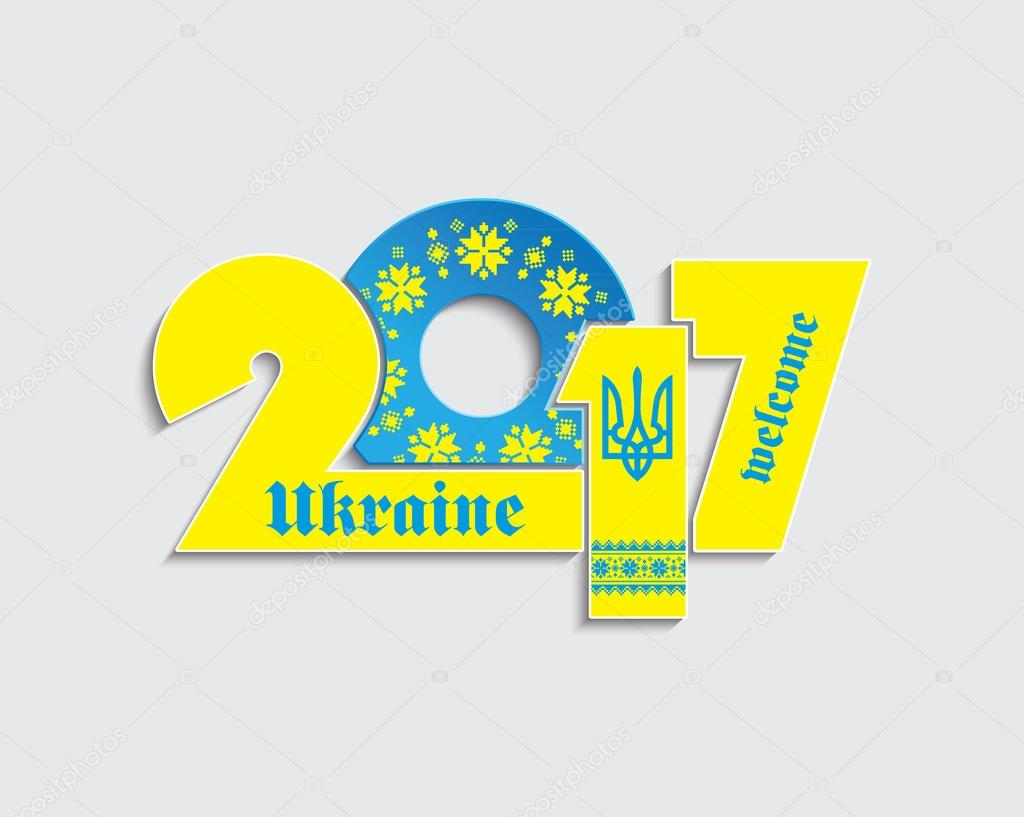 new year 2016 creative greeting card design ukrainian motives stock vector 120191376