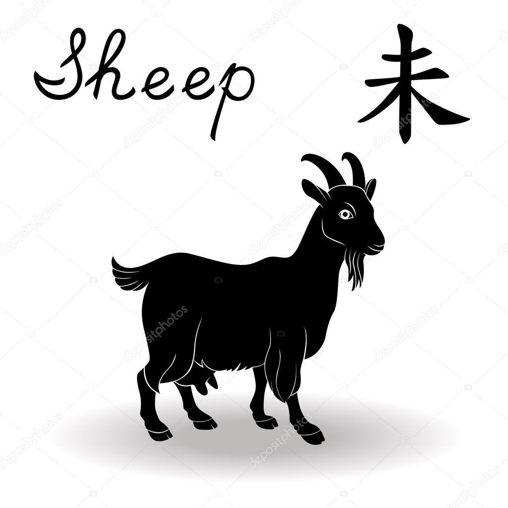 Calendario Cinese Segno Zodiacale.Zodiaco Cinese Segno Pecore Vettoriali Stock C Natreal