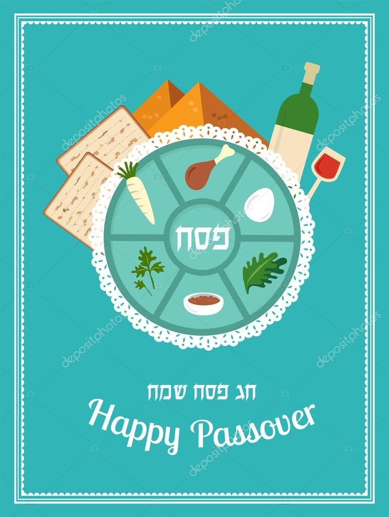 Passover seder plate with flat trasitional icons greeting card passover seder plate with flat trasitional icons greeting card design template stock vector buycottarizona