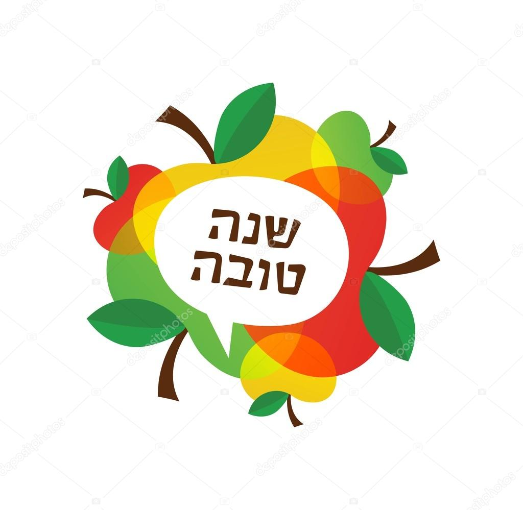 Happy new year greeting card and icons of colourful apples in happy new year greeting card and icons of colourful apples in hebrew stock vector kristyandbryce Image collections