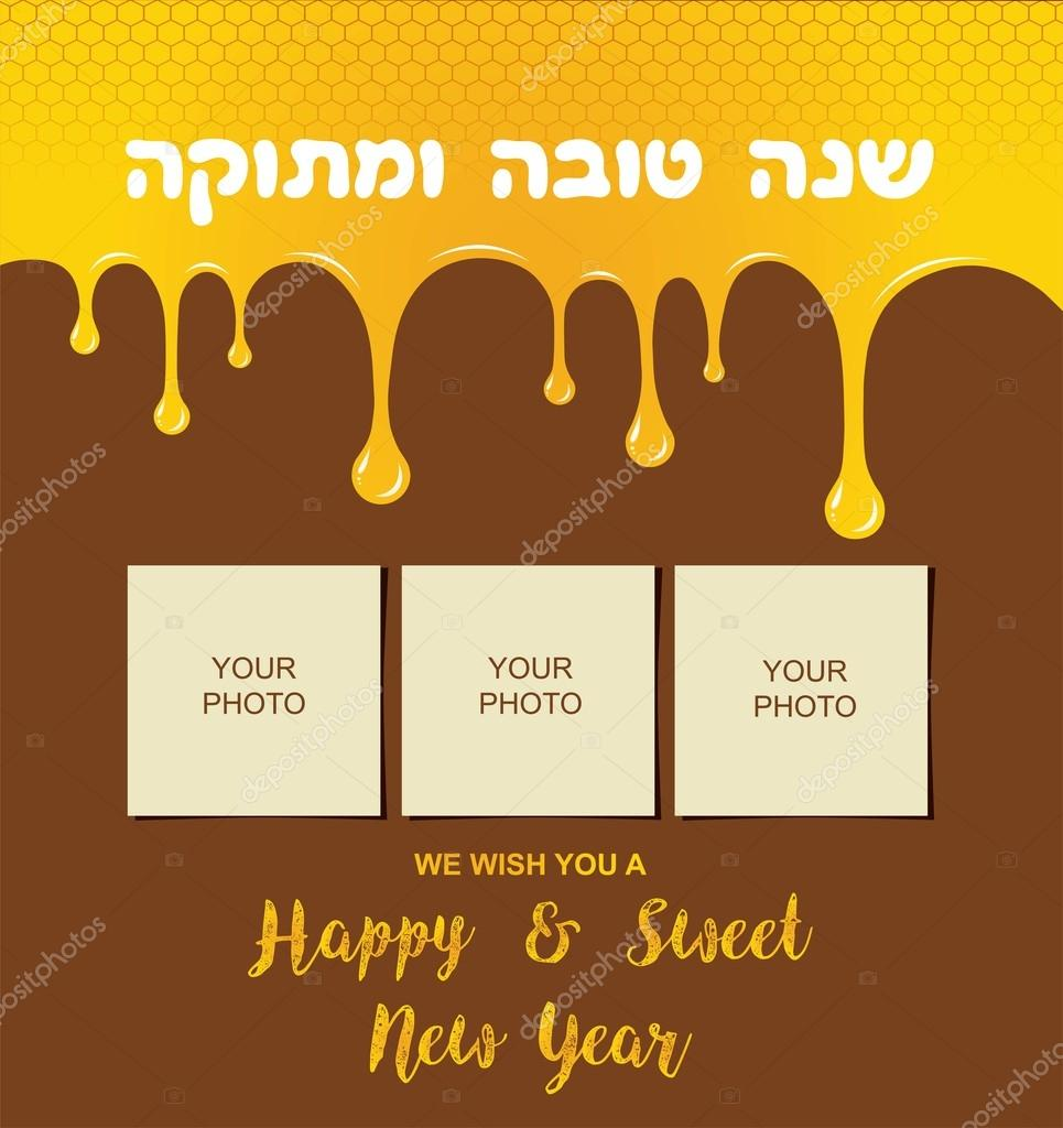 Honey drips shana tova greetings in hebrew rosh hashanah card shana tova greetings in hebrew rosh hashanah card with place for your kristyandbryce Images