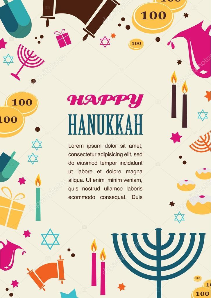 ilustraciones de famosos símbolos de la Janucá judía de vacaciones ...