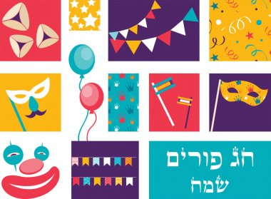 Jewish holiday Purim,in Hebrew, with set of traditional objects and elements for design. Vector illustration