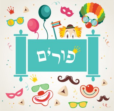 design for Jewish holiday Purim with masks and traditional props