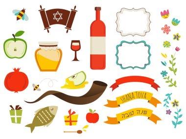 symbols of rosh hashanah, Jewish new year