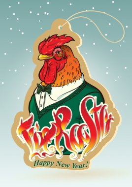 The Fire Rooster