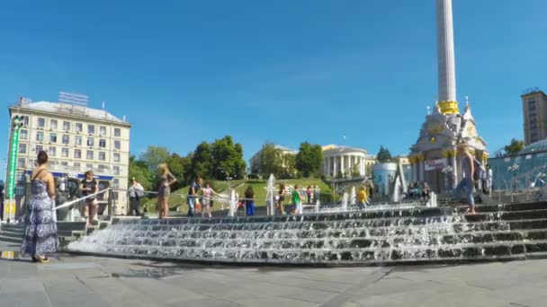 The fountains in Independence Square of Kiev