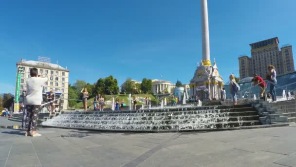 The Independence Square in Kiev