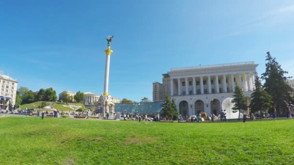 The main Kiev Square
