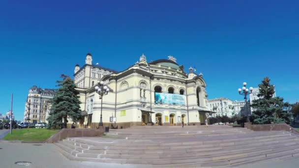 The National Opera House in Kiev