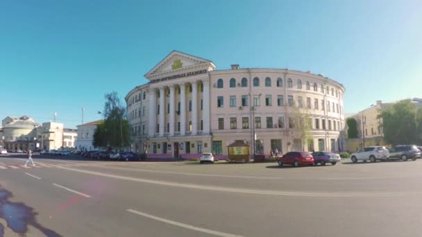 The  National University of Kyiv-Mohyla Academy