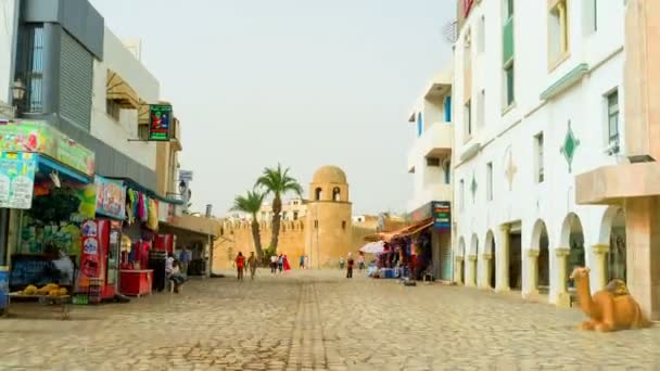 The old Sousse