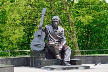 Monument of Vladimir Vysotsky. Kaliningrad, Russia