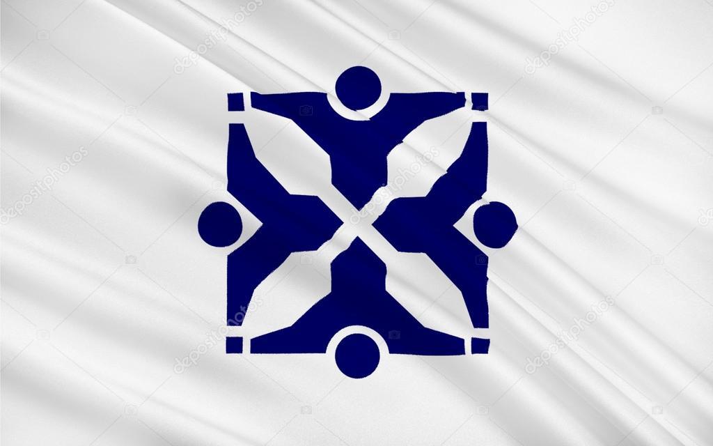 Flag Of Columbia In Missouri Usa Stock Photo Zloyel 110772216