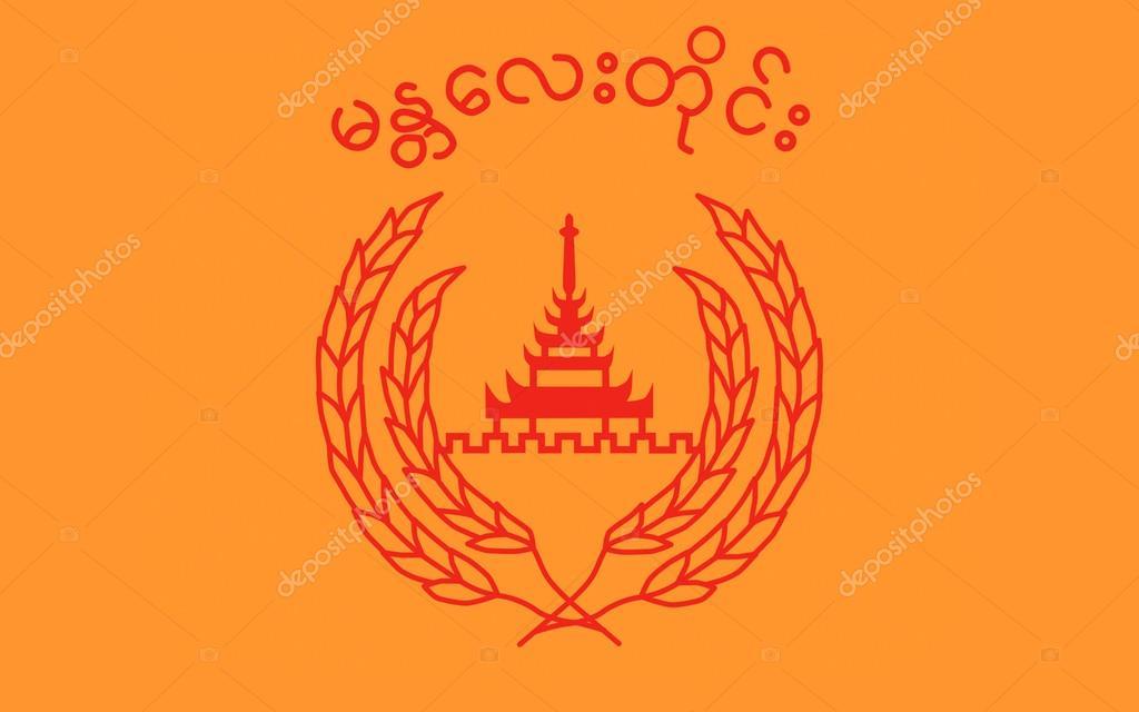 マンダレー、ミャンマーの国旗 —...