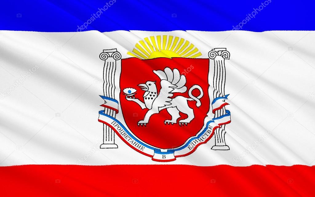 republic of crimea flag