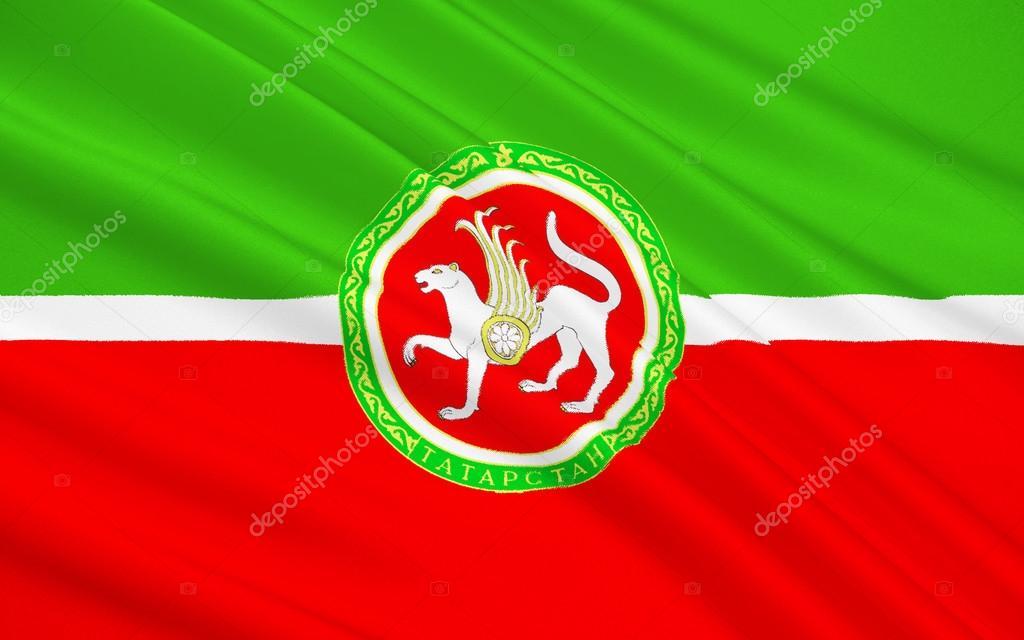 конической фото герб и флаг татарстана картинки ручного труда