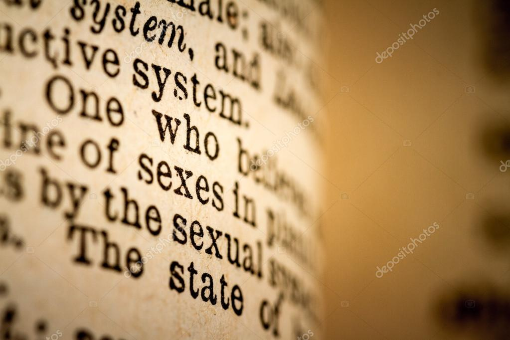 Секс резкость