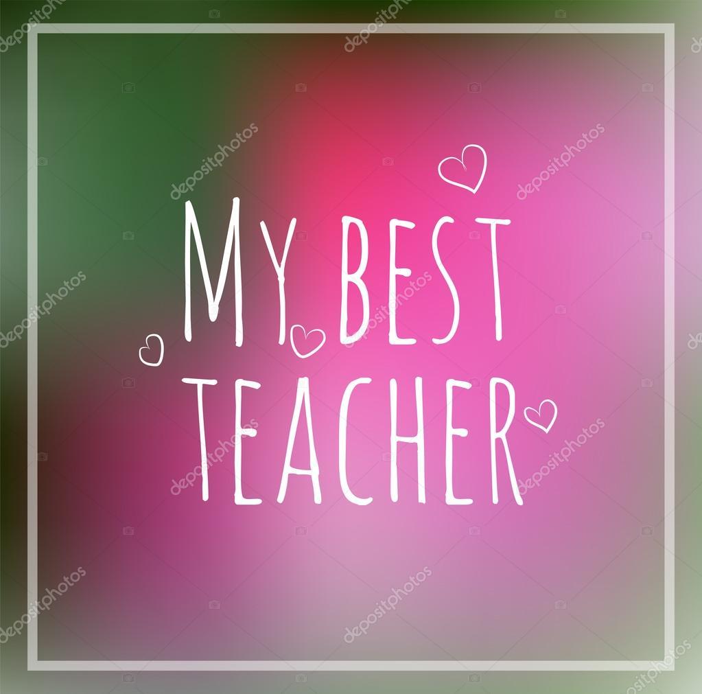 Мой лучший учитель
