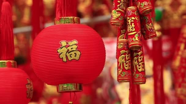 Šťastný čínský Nový rok dekorace