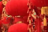 Photo Chinese New Year chinese lanterns