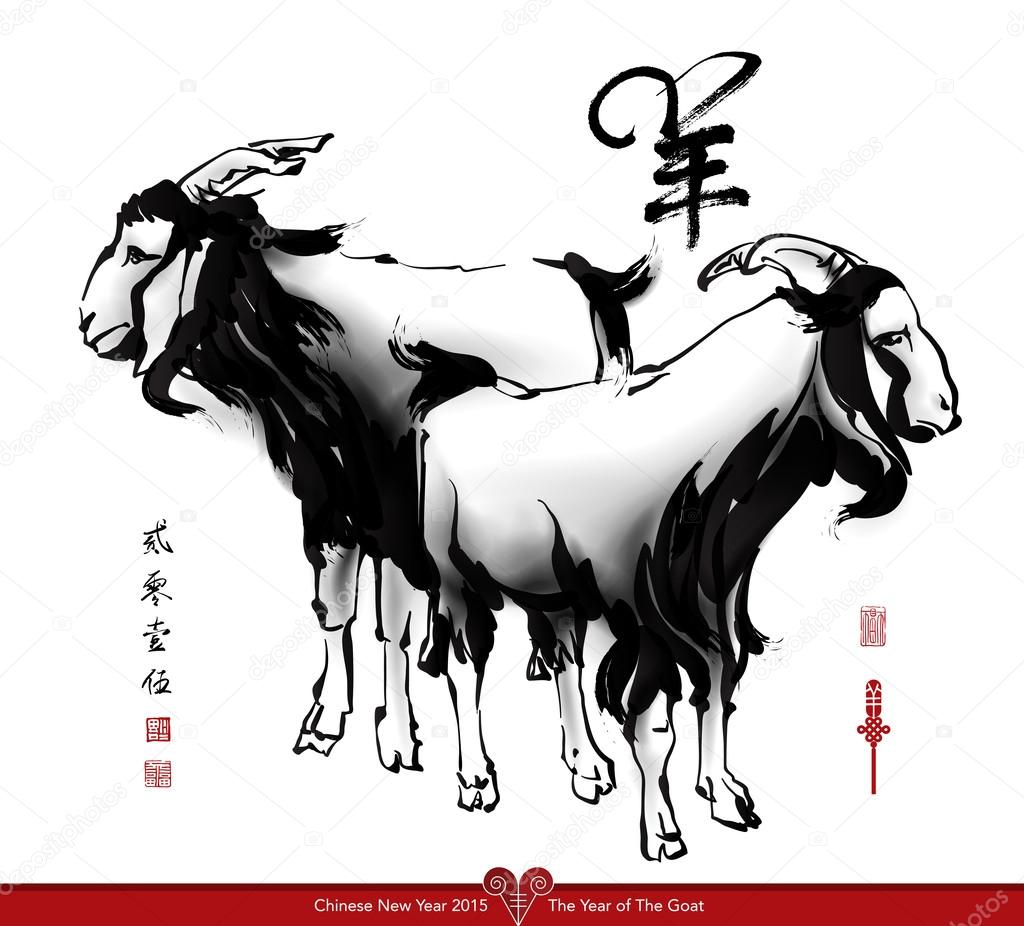 vector goat ink painting chinese new year 2015 vector by yienkeat - Chinese New Year 2015 Animal