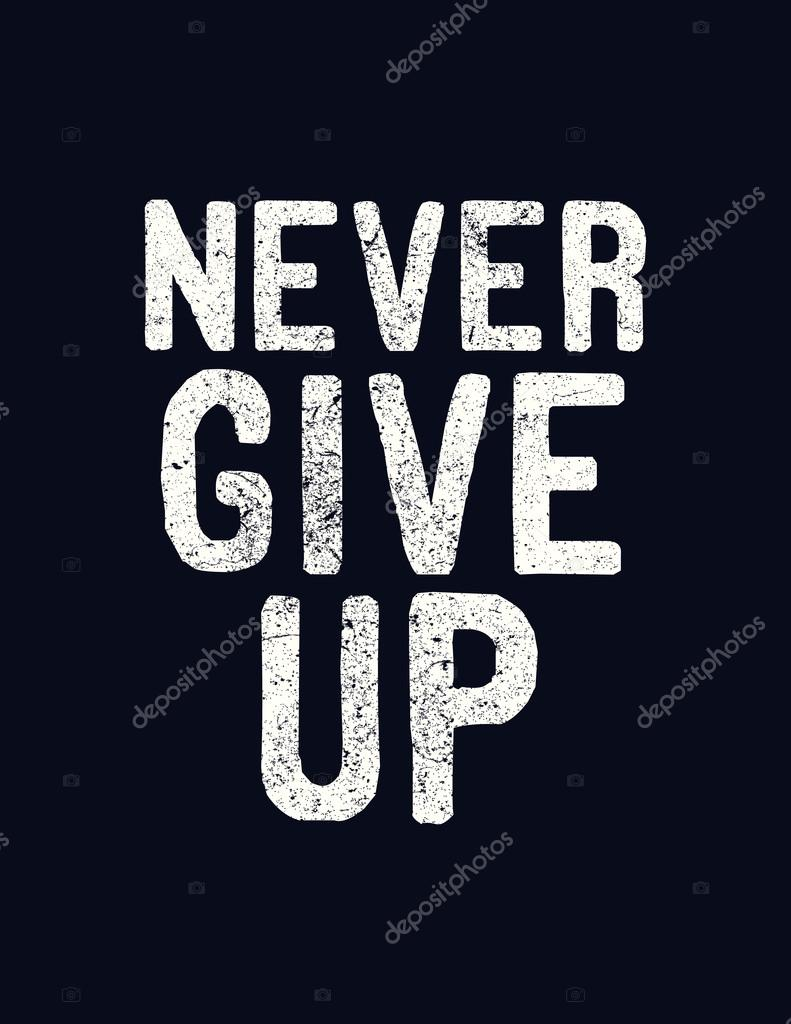 картинки не никогда не сдавайся