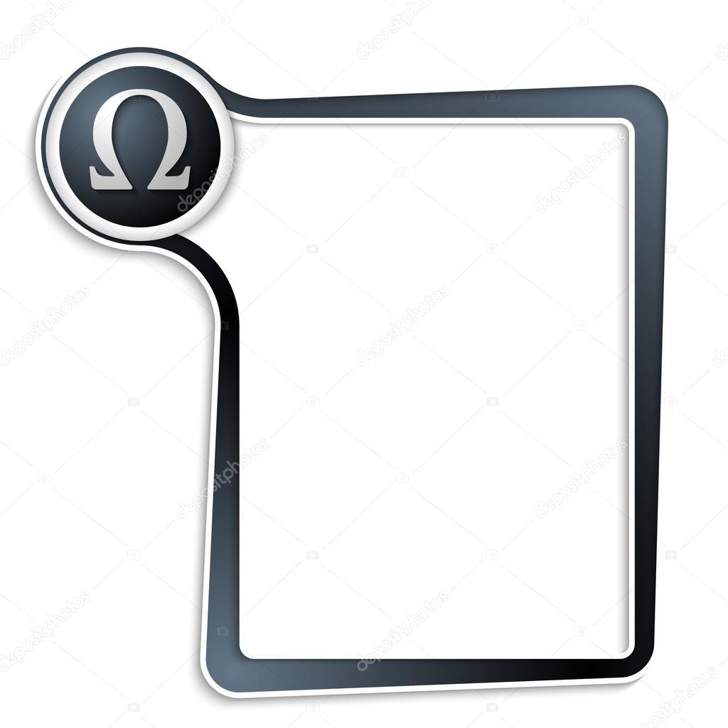 cuadro de texto azul para cualquier texto con el símbolo omega ...