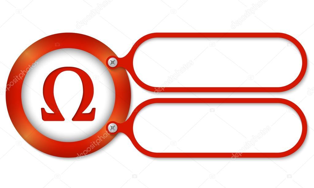Marcos rojos y el símbolo omega — Vector de stock © garrifrotto ...