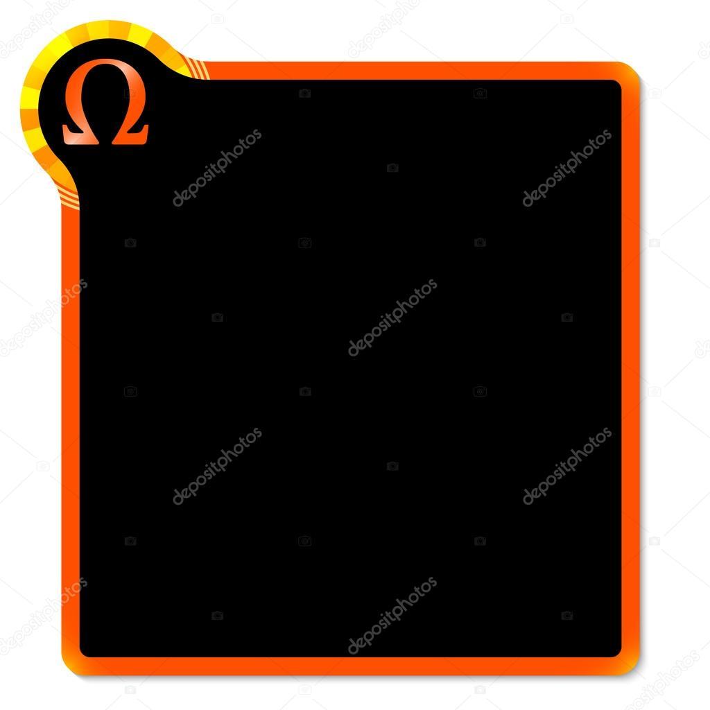 Marco rojo con el símbolo amarillo de la esquina y omega — Vector de ...