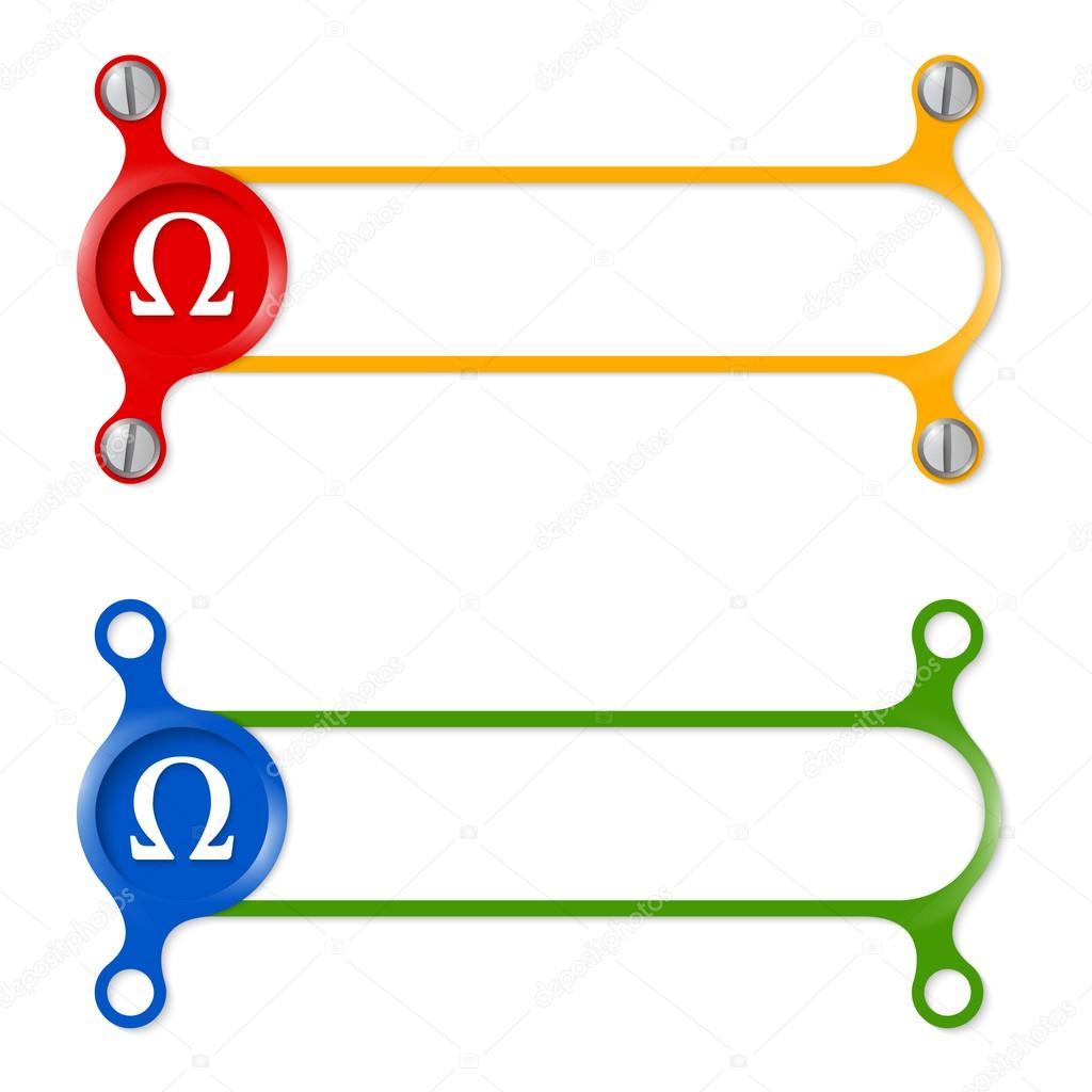 Vector abstracto marco color y símbolo omega — Vector de stock ...