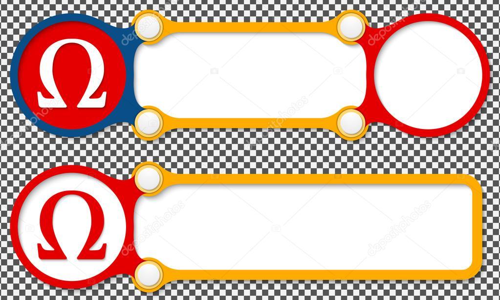 Dos vectores Marcos abstractos para su símbolo de texto y omega ...