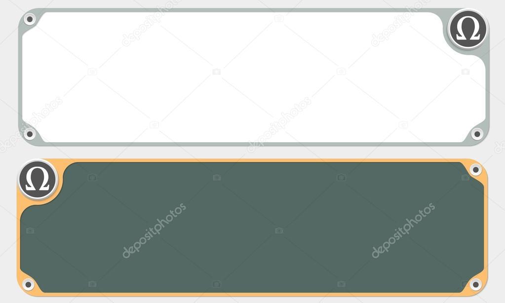 Dos vectores para su texto y el símbolo de omega — Archivo Imágenes ...
