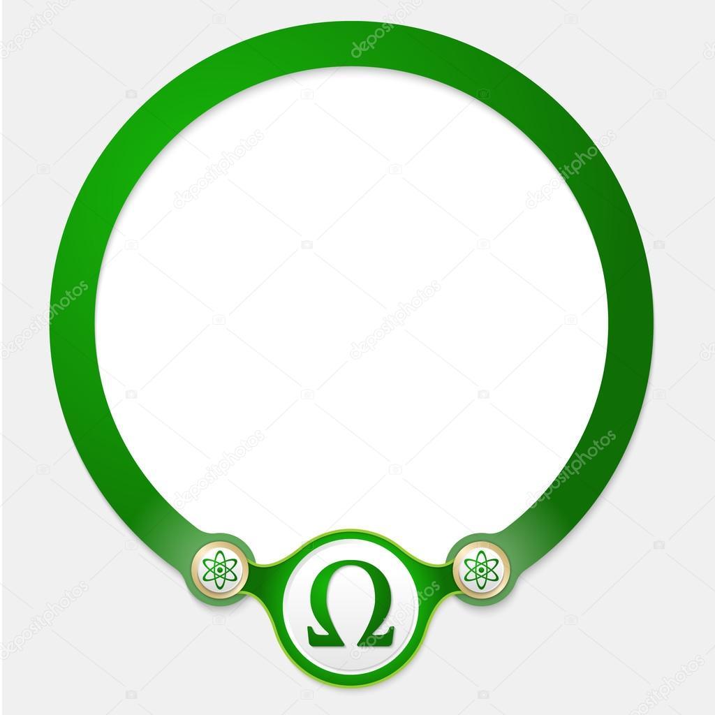 Marco circular verde para el texto y omega — Archivo Imágenes ...