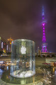 Oriental Pearl Tower a Apple Store