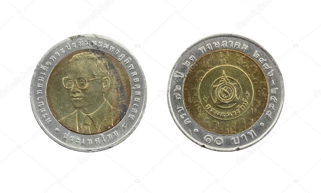 10 Baht Thailand Münzen Limitierte Edition Stockfoto