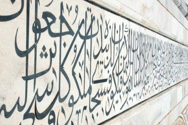 arabic script at the Taj Mahal