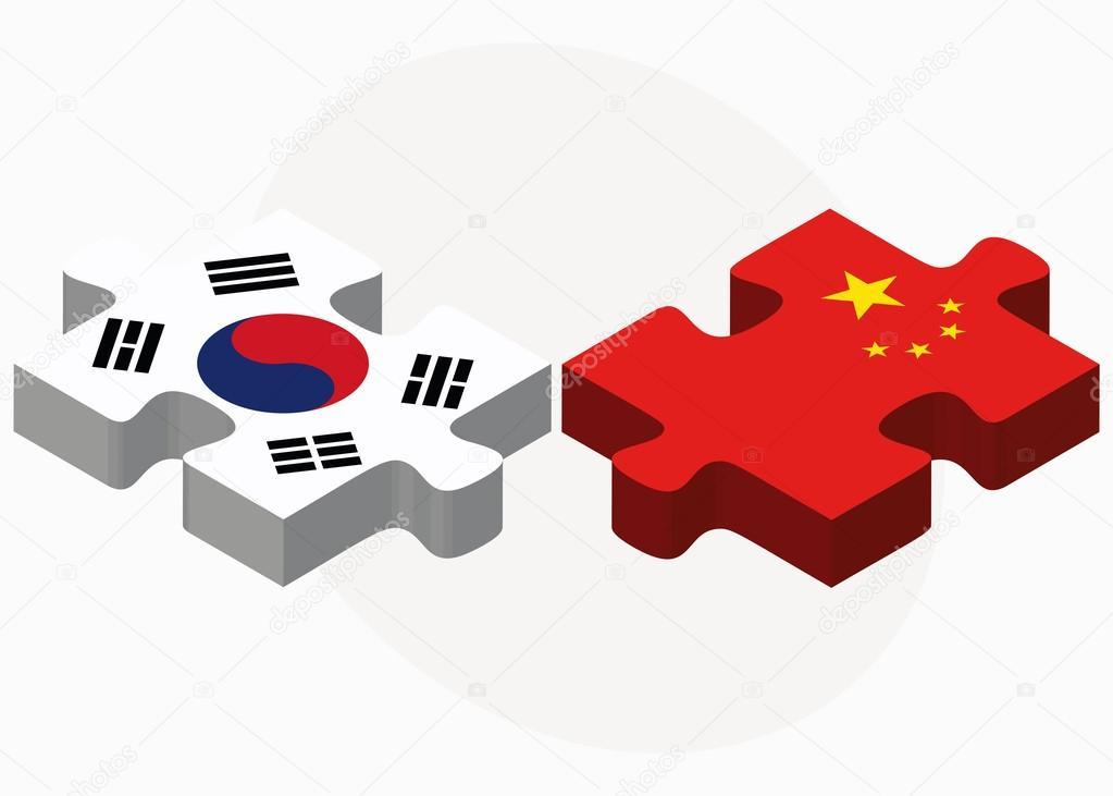 ud55c uad6d uacfc  uc911 uad6d  uad6d uae30  ud37c uc990  uc2a4 ud1a1  ubca1 ud130  u00a9 istanbul2009 71907955 Korean Flag Logo korea flag vector png