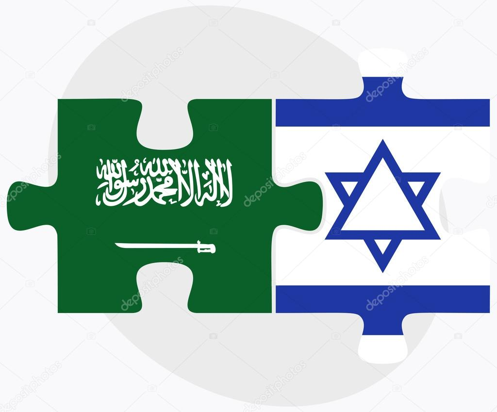 Saudi Arabia and Israel Flags in puzzle