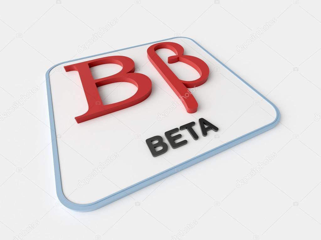 Beta Greek Symbol Stock Photo Infografx 85175936
