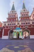 Fotografie Vzkříšení brány na Rudém náměstí, Moskva, Rusko