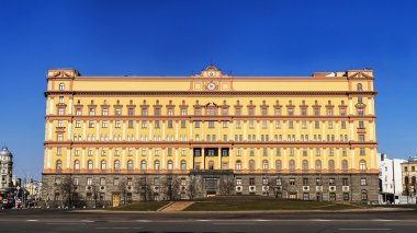 the FSB (KGB) on Lubyanka Square in Moscow, Russia