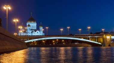 Great Stone Bridge and the Cathedral of Christ the Savior in Mos