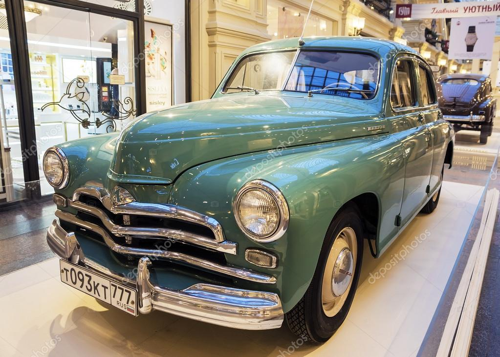MOSCOW, RUSSIA-JULY 11: Exhibition of Soviet vintage cars in the
