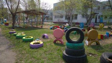Yard kindergarten