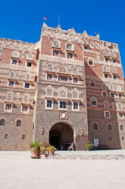 The National Museum of Yemen, the Old City of Sana'a, daily life